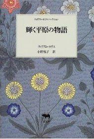 wmorisbook3.JPG